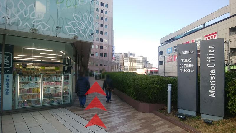 JR津田沼駅からの道案内05